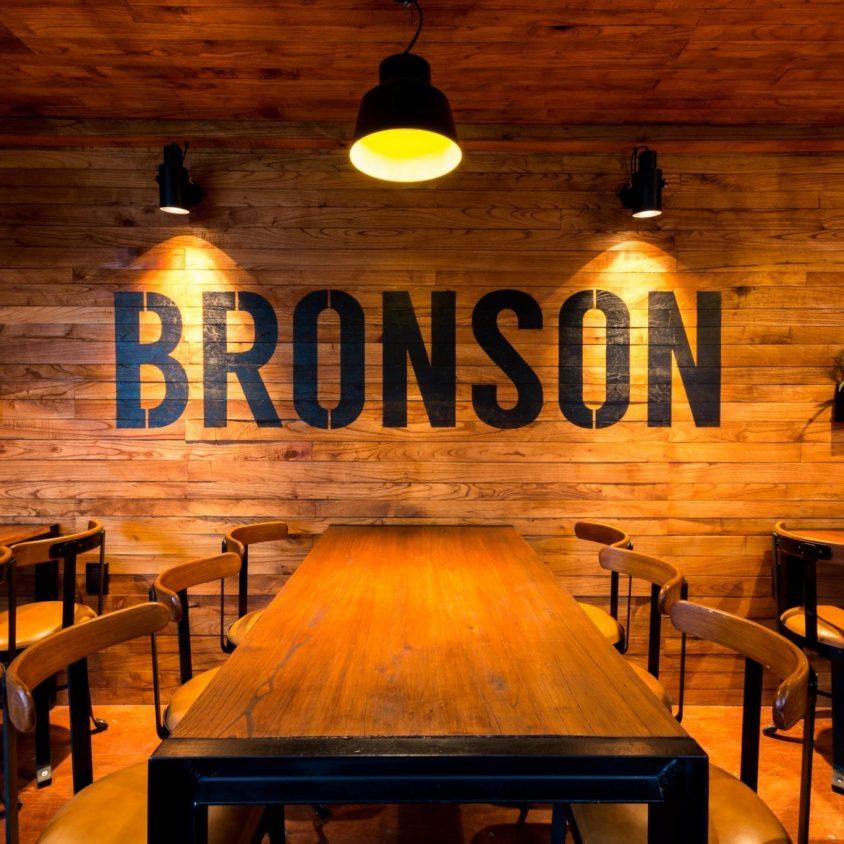 Bronson cervecería 8