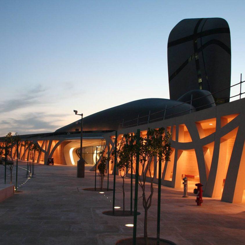 Centro Rey Abdulaziz para la Cultura Mundial 4