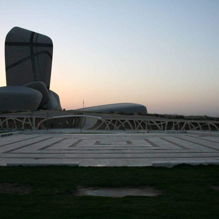 Centro Rey Abdulaziz para la Cultura Mundial 2
