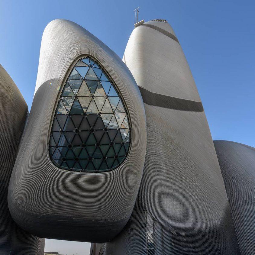 Centro Rey Abdulaziz para la Cultura Mundial 9