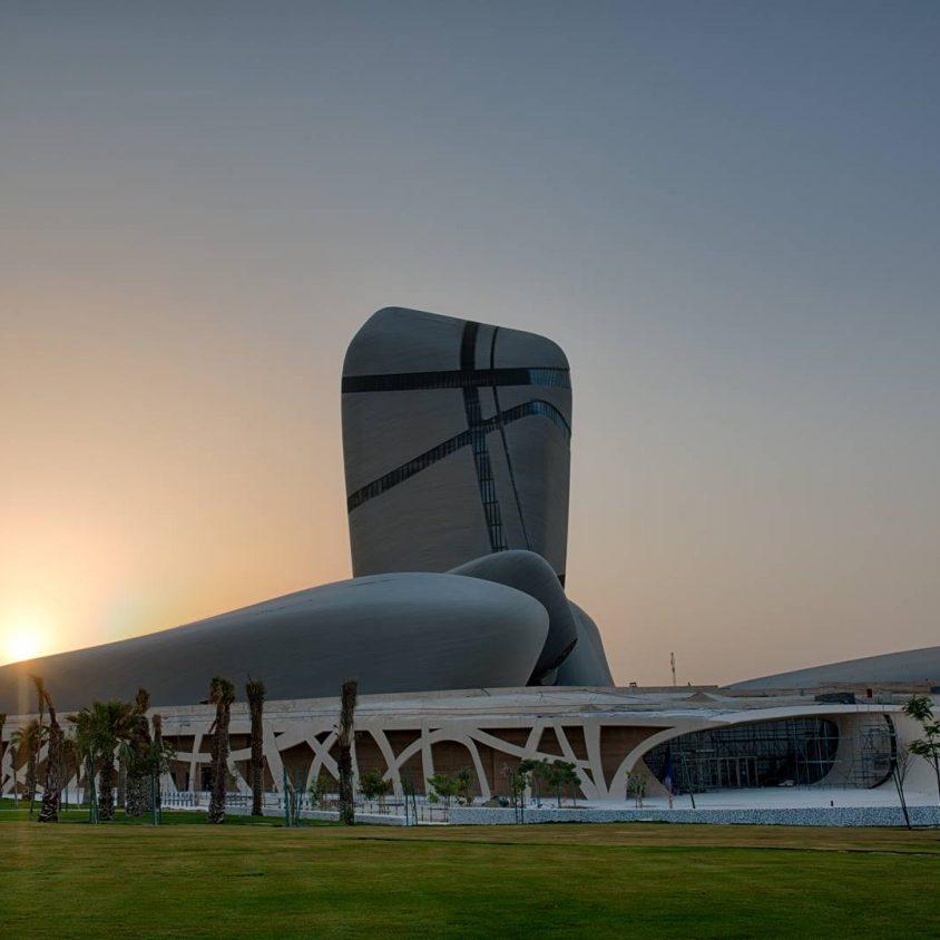Centro Rey Abdulaziz para la Cultura Mundial 3