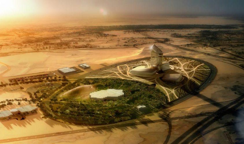 Centro Rey Abdulaziz para la Cultura Mundial 15