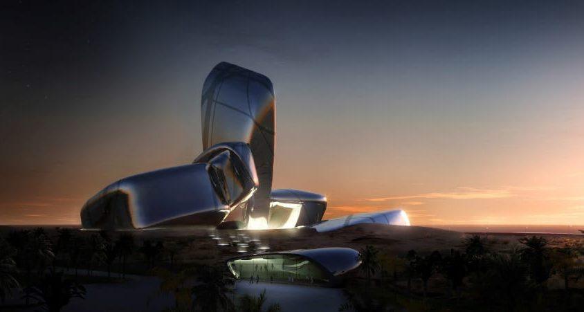 Centro Rey Abdulaziz para la Cultura Mundial 1