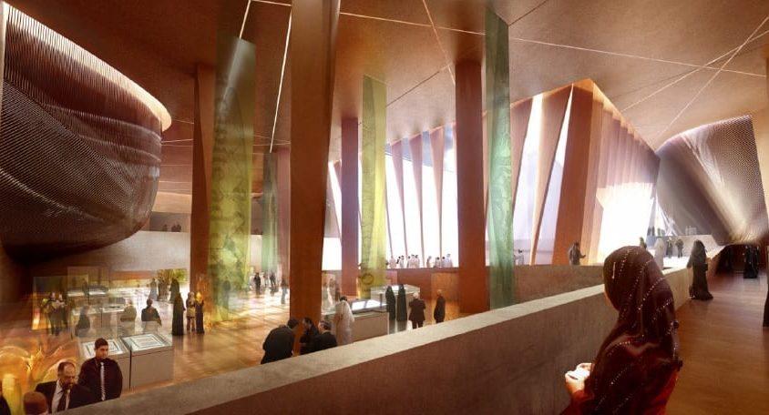 Centro Rey Abdulaziz para la Cultura Mundial 7