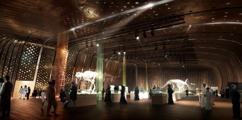Centro Rey Abdulaziz para la Cultura Mundial 6