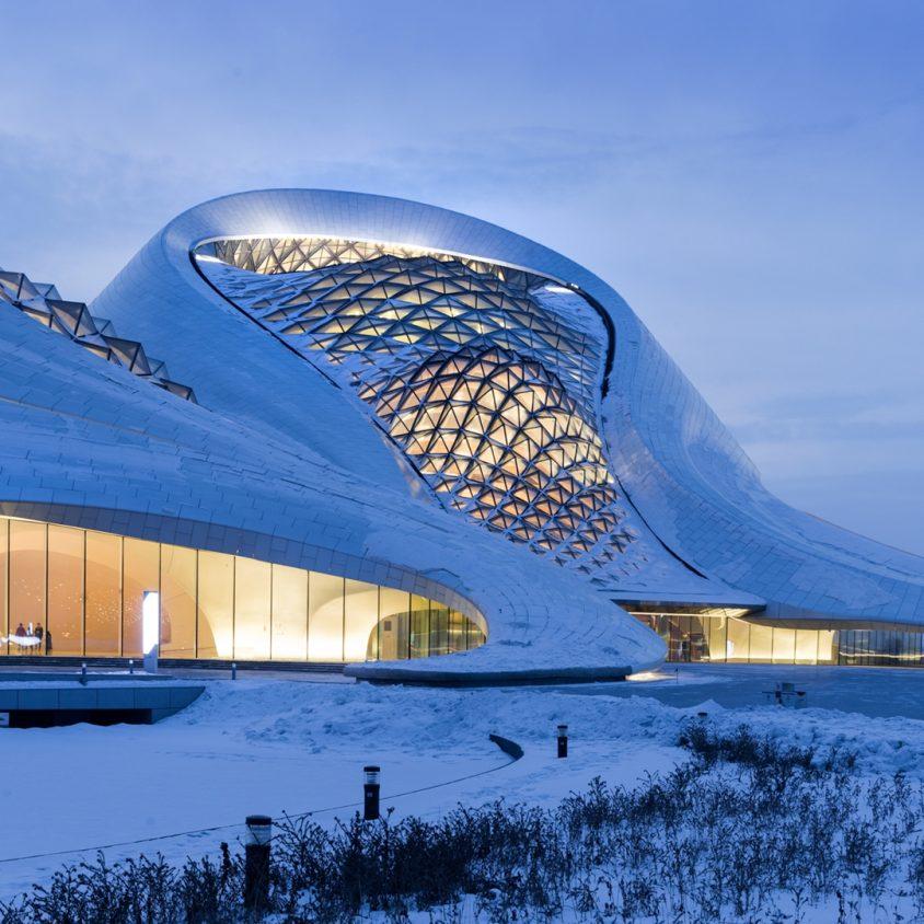 Harbin Opera House 10