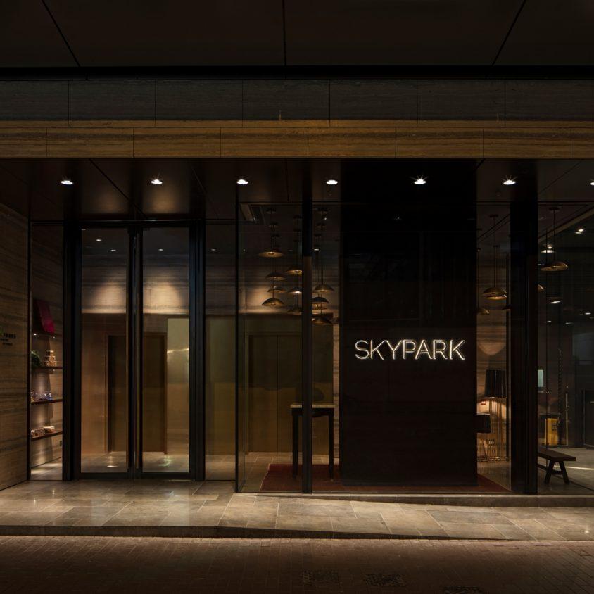 Clubhouse Mongkok Skypark 7