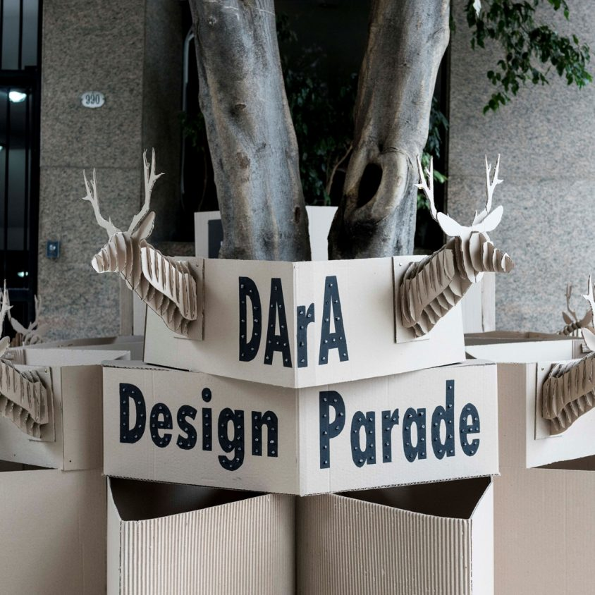 DArA DESIGN PARADE 2017 11