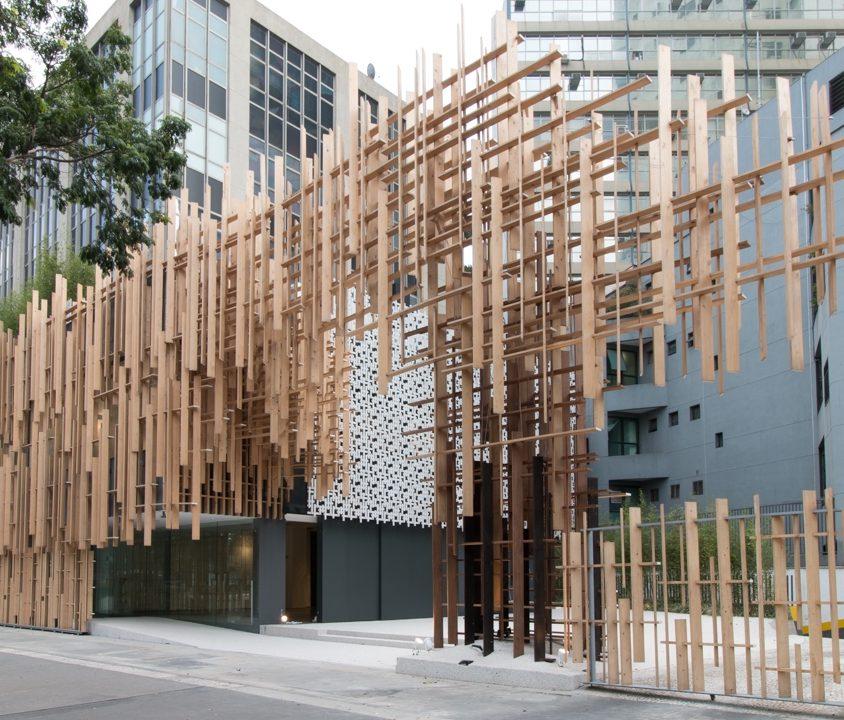 Japan House San Pablo 2