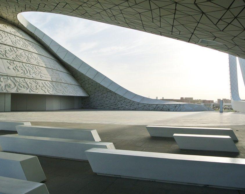 Facultad de Estudios Islámicos de Qatar 5