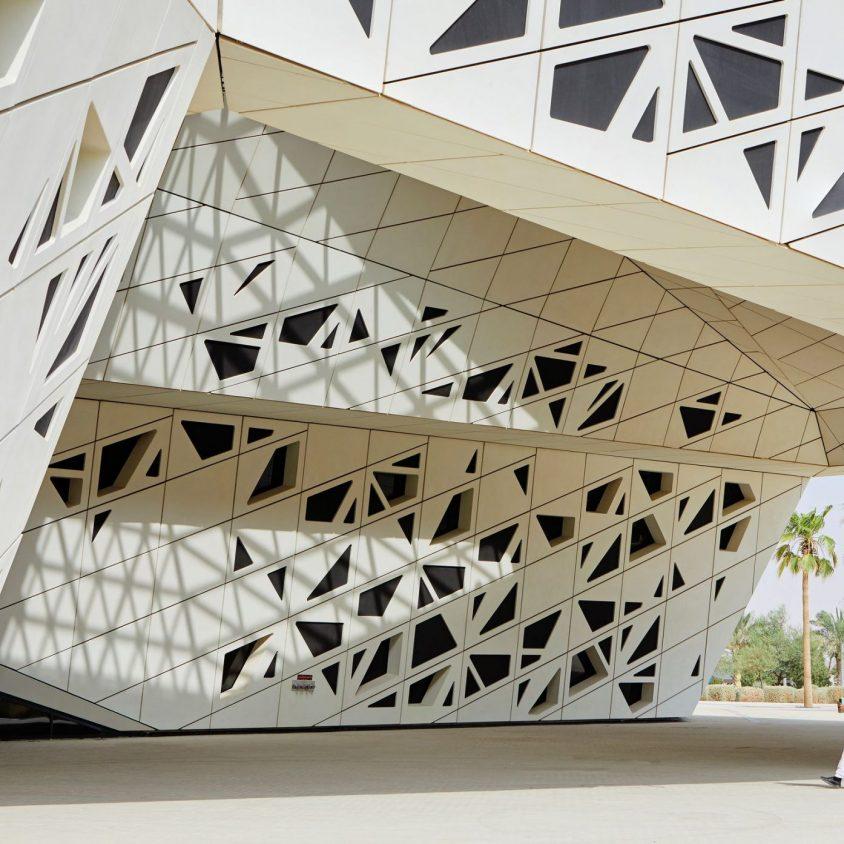 KAPSARC - un centro moderno y sustentable 2