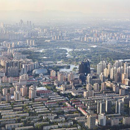 Chaoyang Park Plaza 10