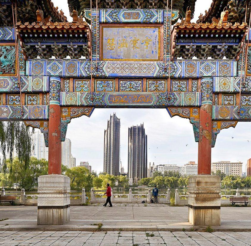 Chaoyang Park Plaza 6