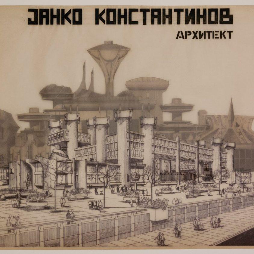 Arquitectura Socialista Yugoslava 4