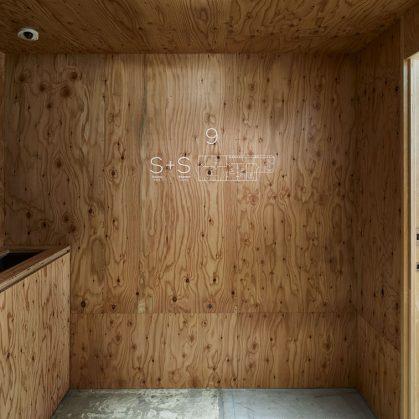 Hotel Sauna 10