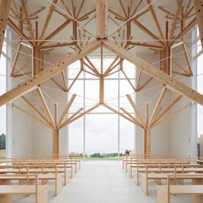 Agri Chapel 3