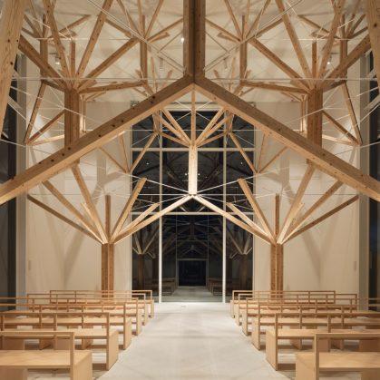 Agri Chapel 2