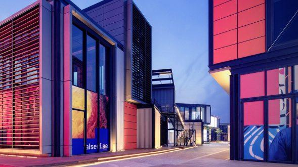 Un complejo comercial revitaliza Al Seef 16