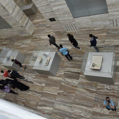 La Biblioteca Nacional de Qatar quedó inaugurada 11