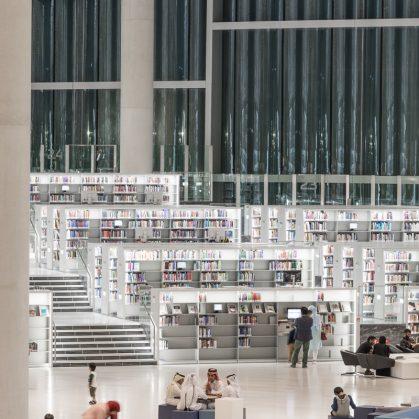 La Biblioteca Nacional de Qatar quedó inaugurada 12