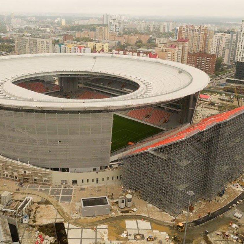Los estadios del Mundial de Rusia 2018 4