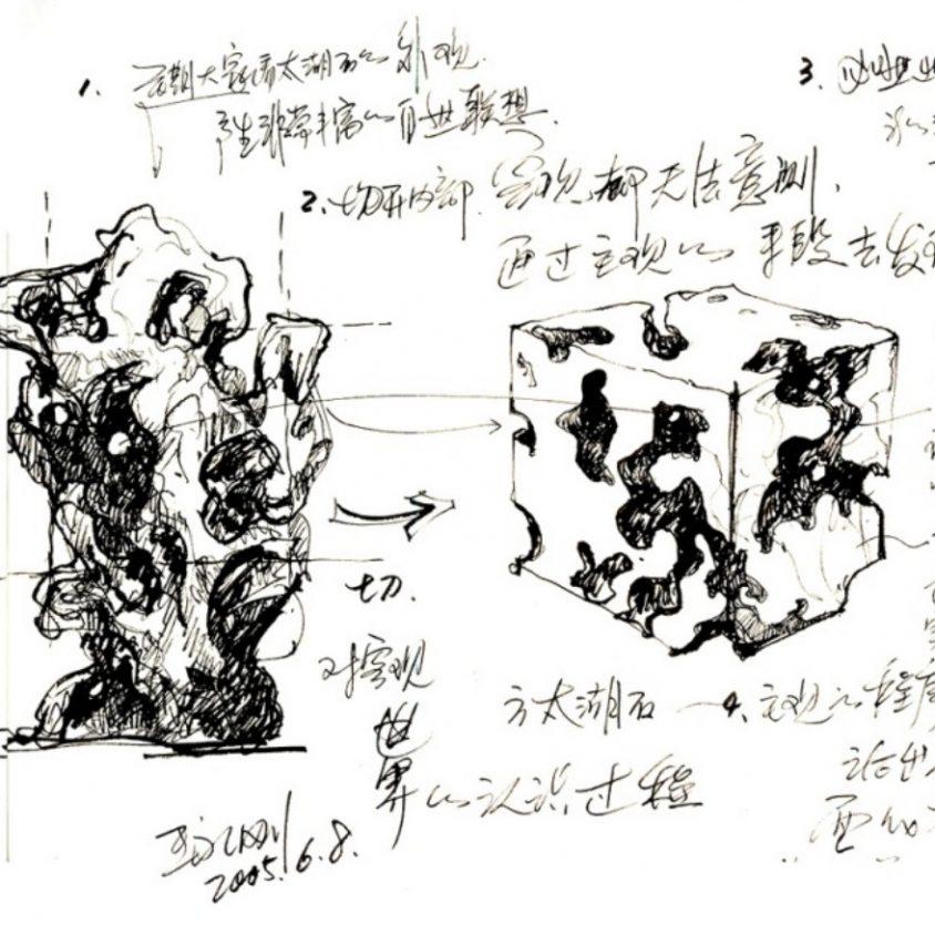 """La """"realidad oscura"""" de Beijing 8"""