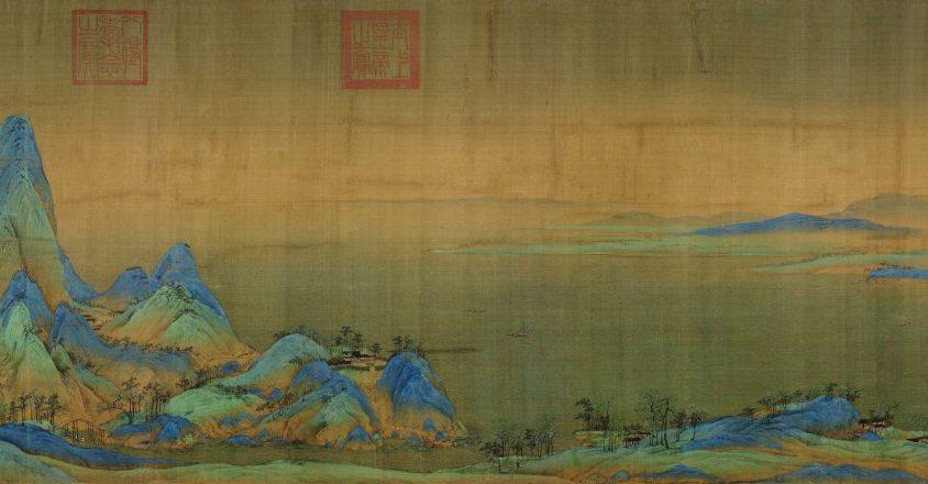 """La """"realidad oscura"""" de Beijing 11"""