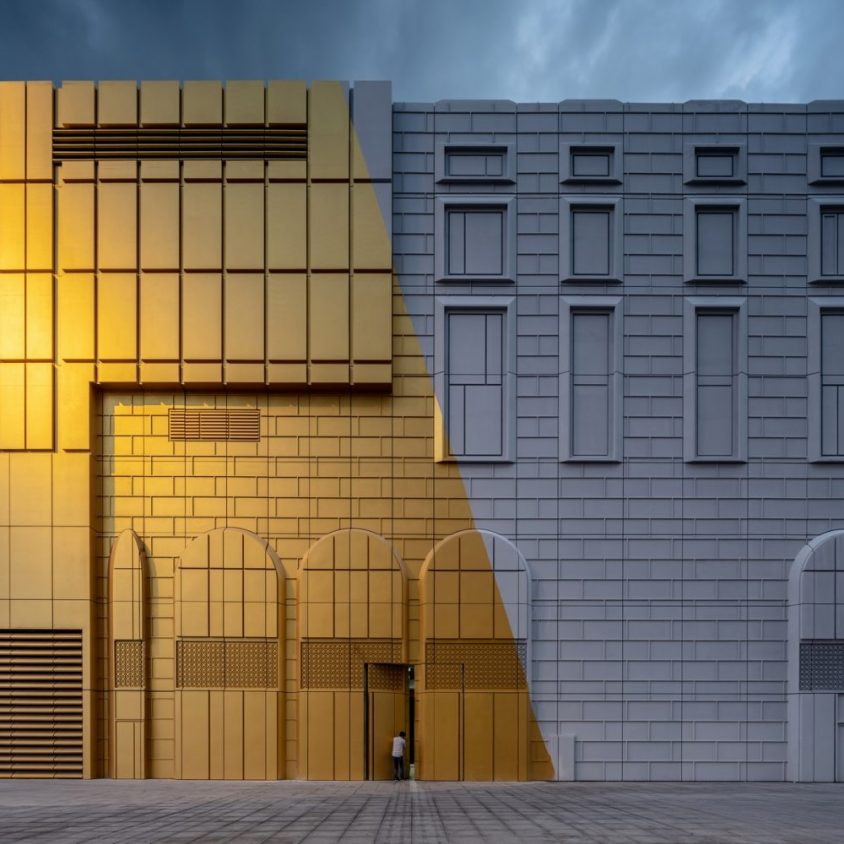 El complejo de arte y entretenimiento de MVRDV 21