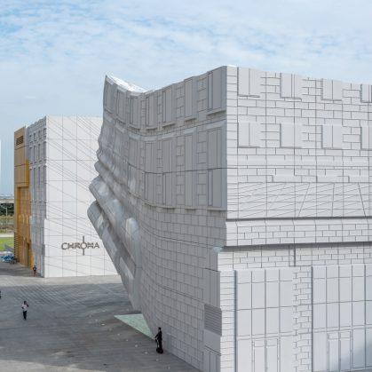 El complejo de arte y entretenimiento de MVRDV 14
