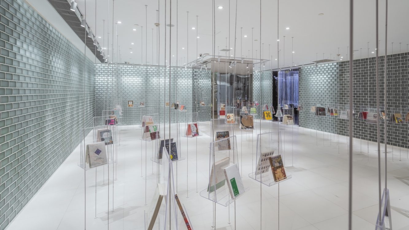 Un arcoiris en la librería Zhongshu 3