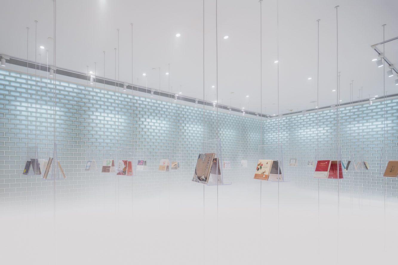 Un arcoiris en la librería Zhongshu 4