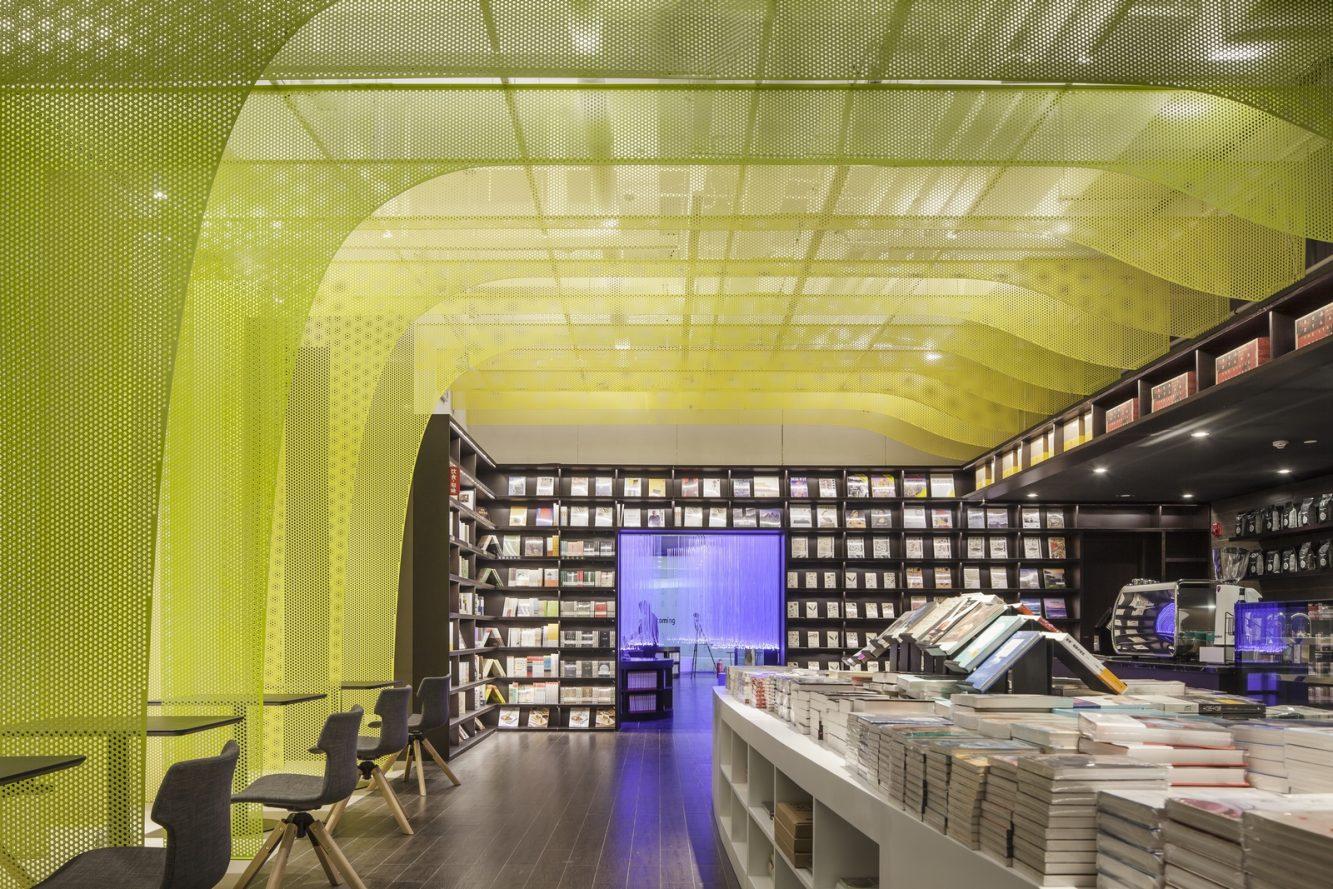 Un arcoiris en la librería Zhongshu 11