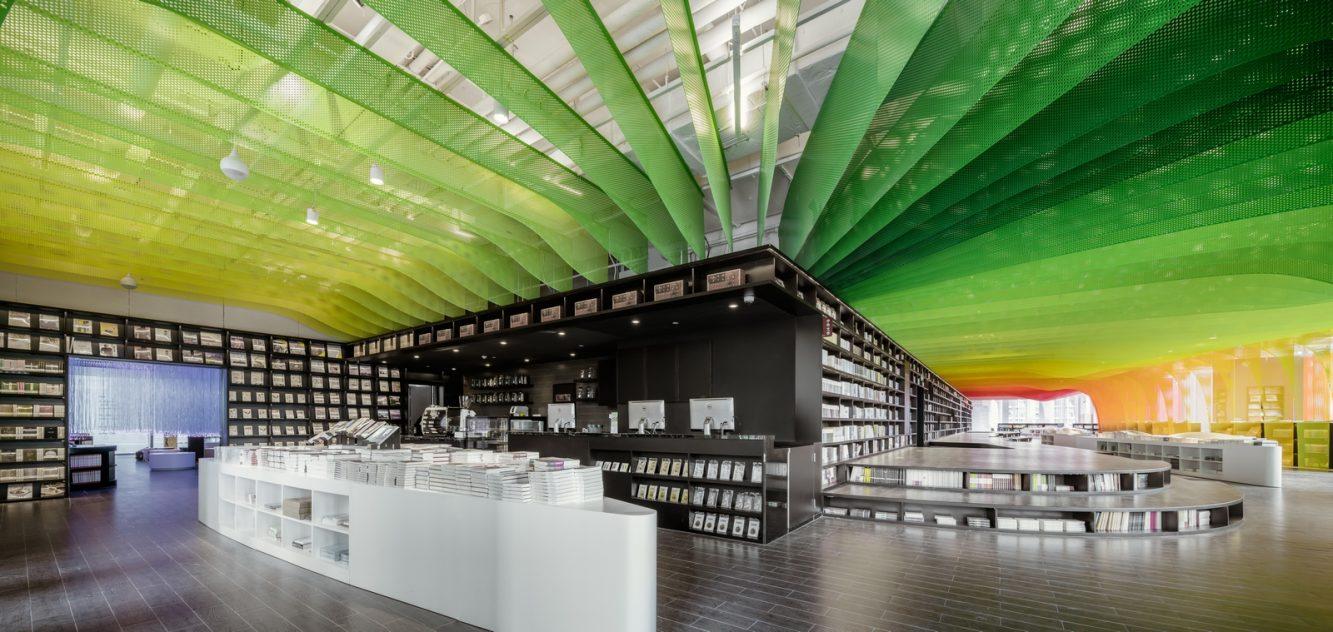 Un arcoiris en la librería Zhongshu 8