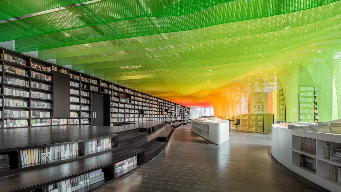 Un arcoiris en la librería Zhongshu 31