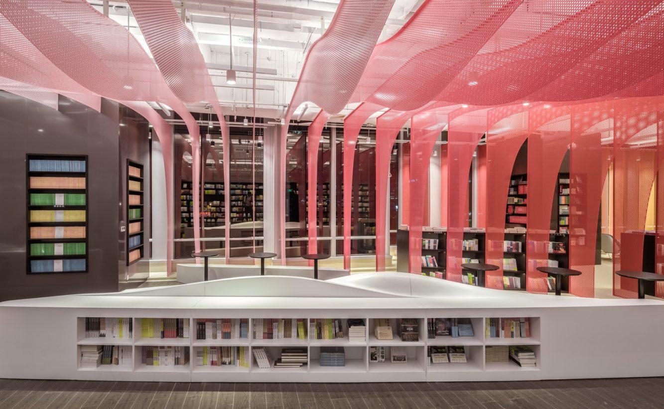 Un arcoiris en la librería Zhongshu 15