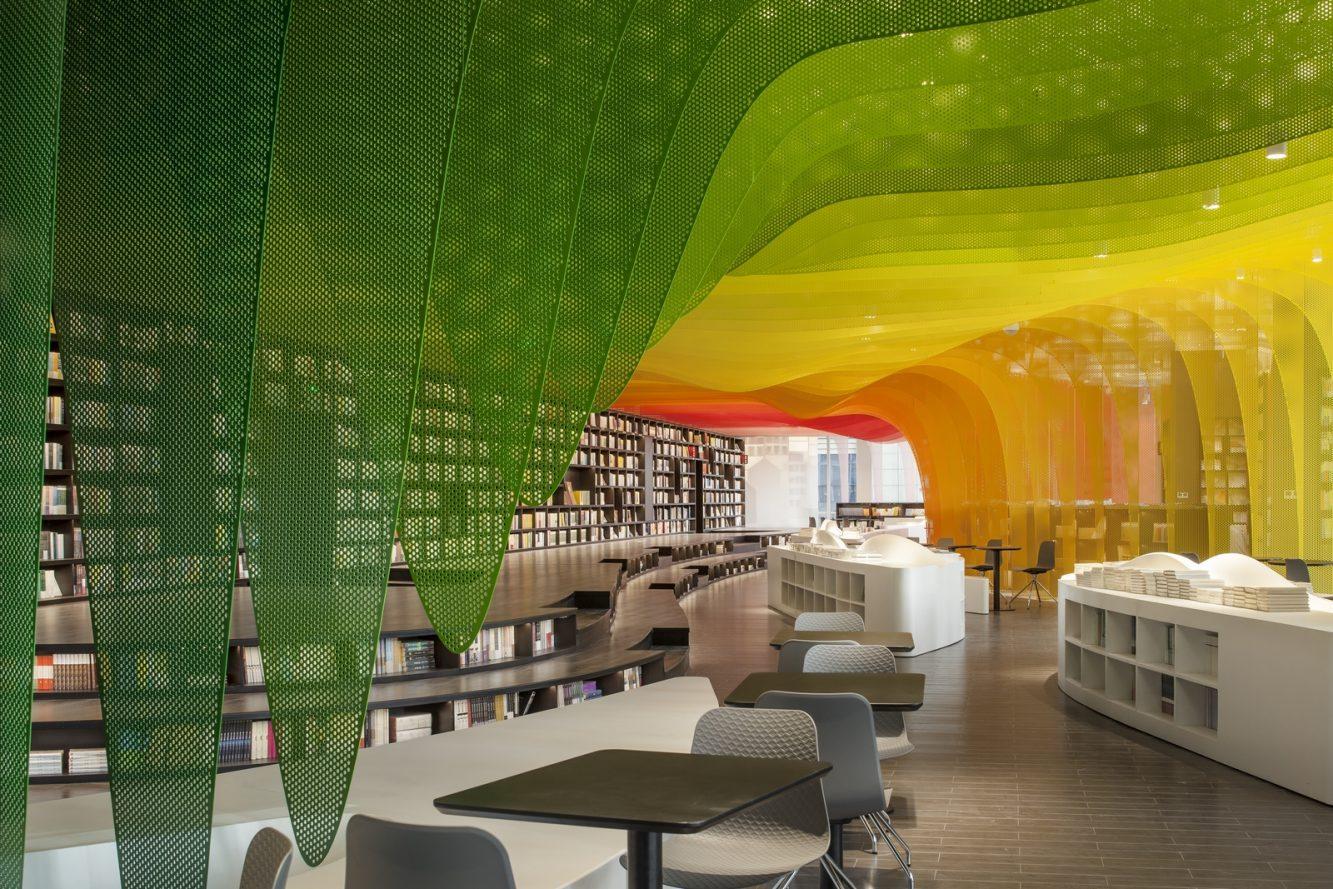 Un arcoiris en la librería Zhongshu 16