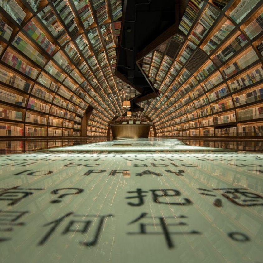 Una ilusión óptica fluye en la librería 8