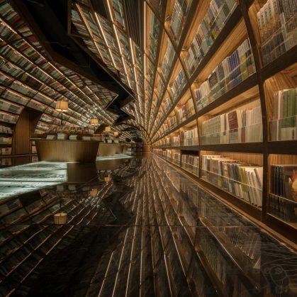 Una ilusión óptica fluye en la librería 11