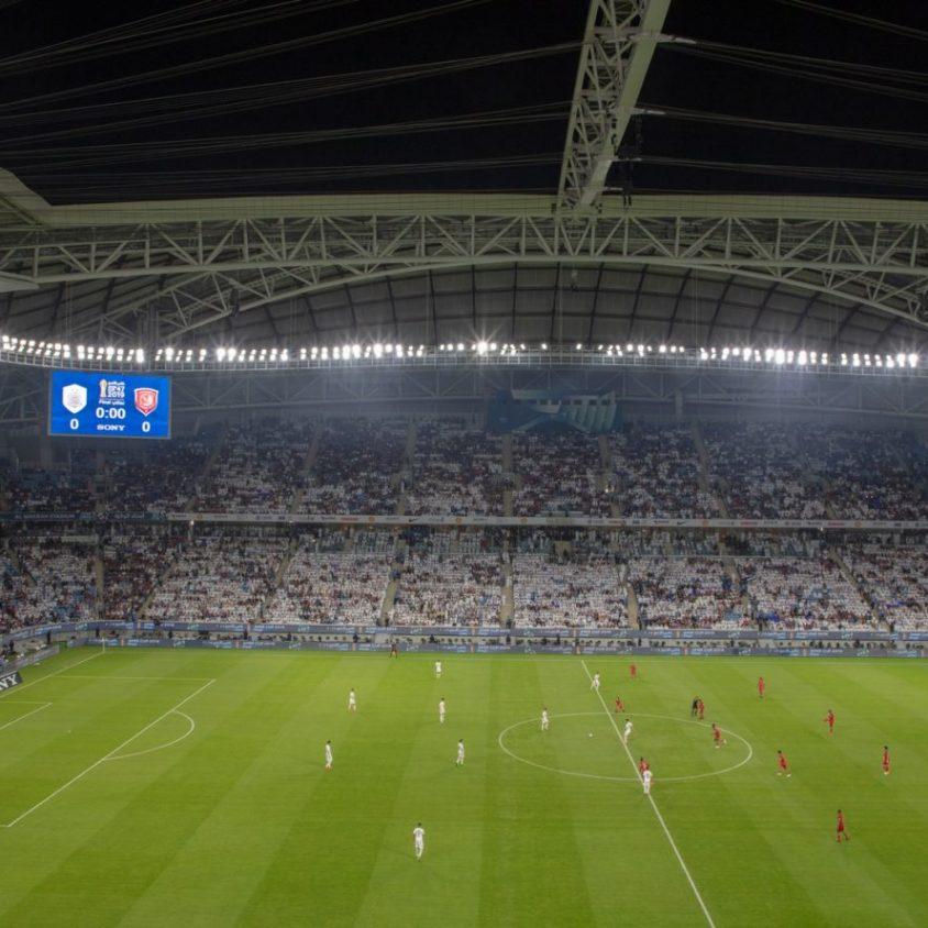 El estadio Al Janoub está listo para el Mundial de Qatar 2022 5