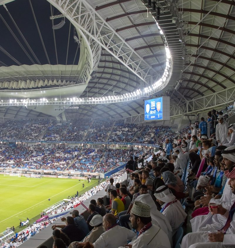 El estadio Al Janoub está listo para el Mundial de Qatar 2022 11