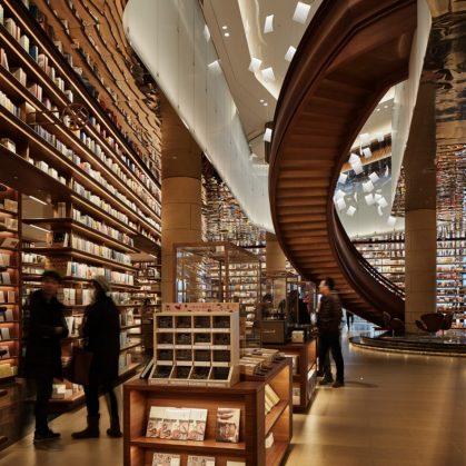 Un palacio convertido en librería 7
