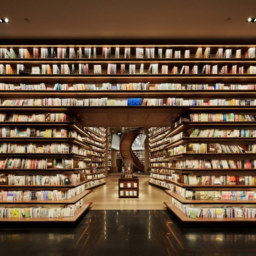 Un palacio convertido en librería 6