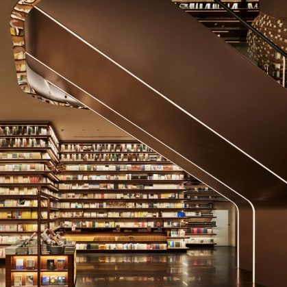 Un palacio convertido en librería 8
