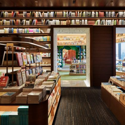 Un palacio convertido en librería 15