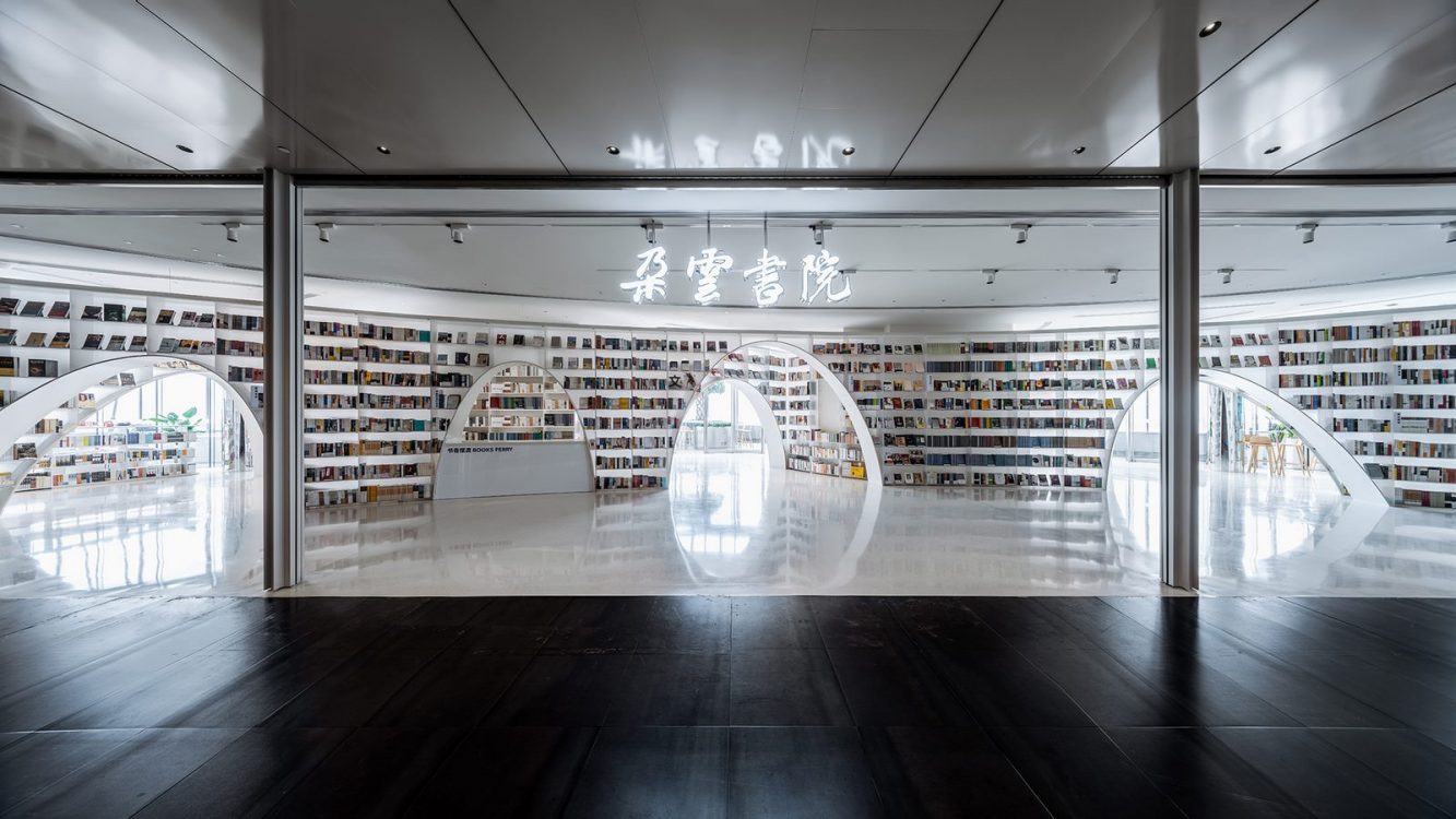 La librería más alta de China 2