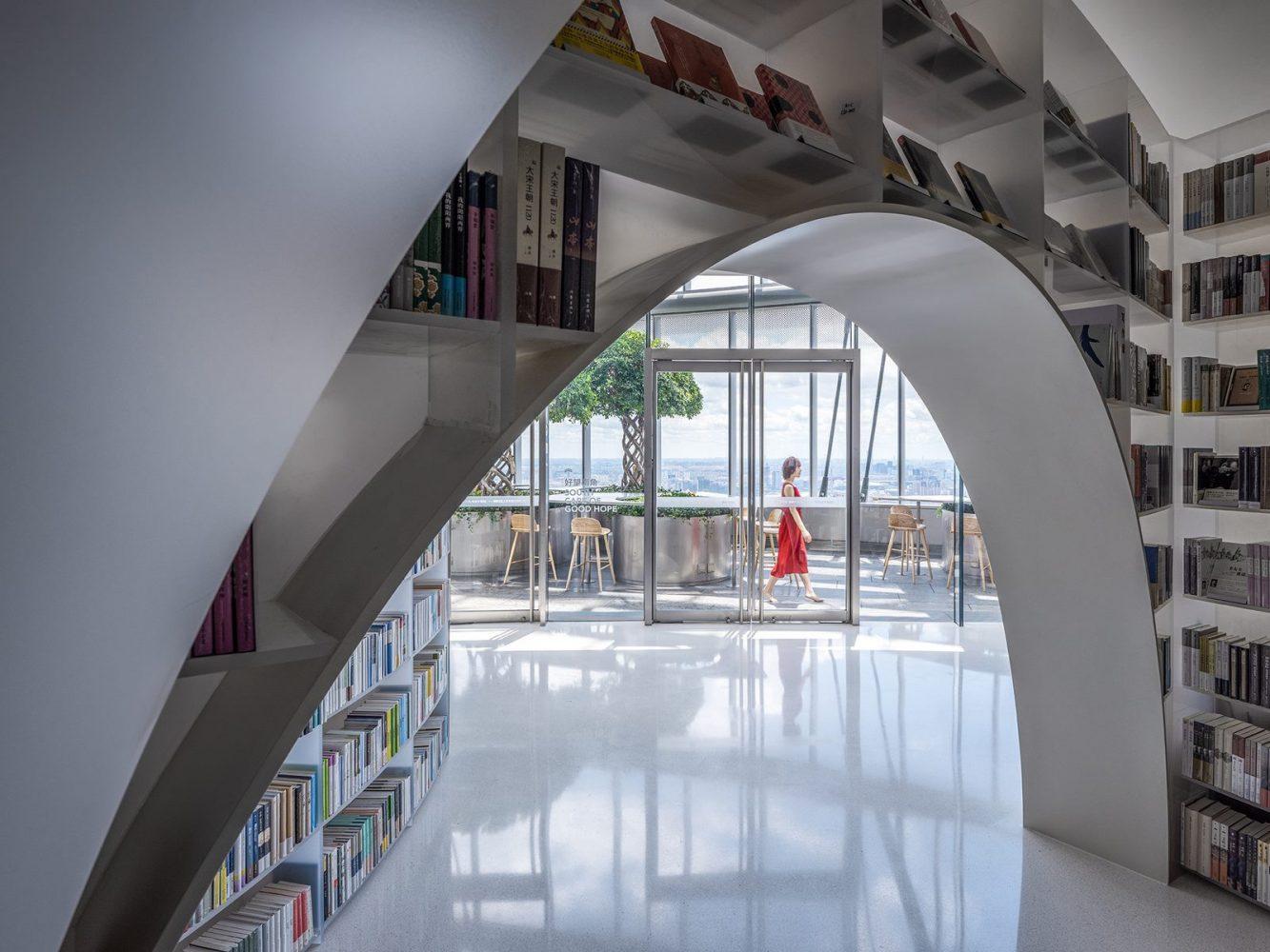 Bookstore Shanghai