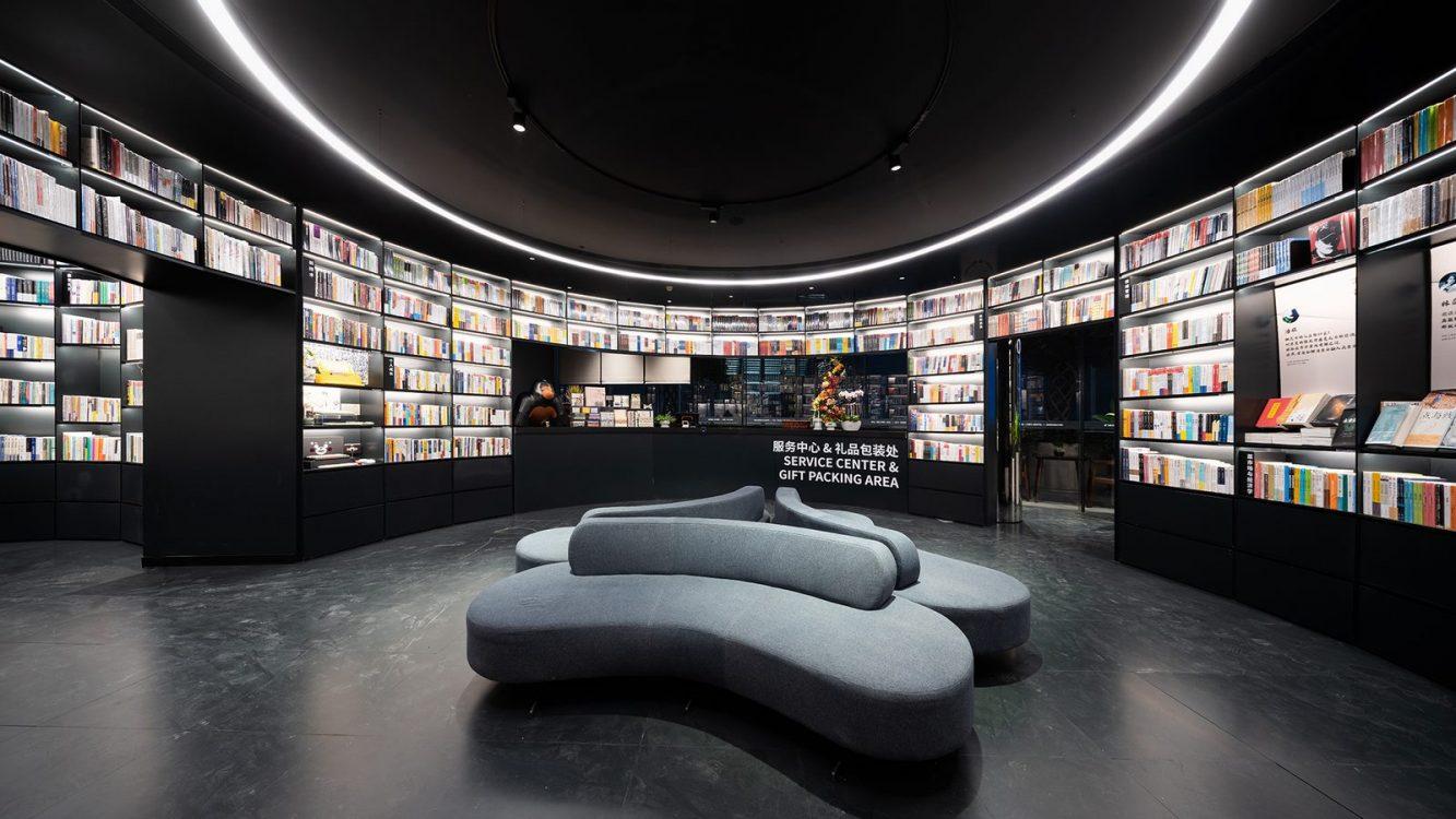 La librería más alta de China 6