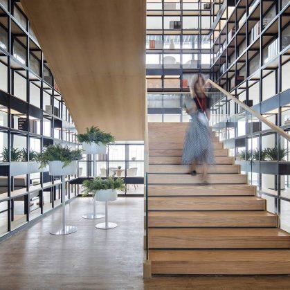 Oficinas con forma de nido que producen tecnología 10