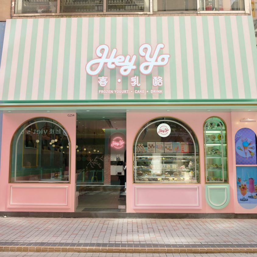 Una tienda con colores pasteles inspirados en una receta francesa 1