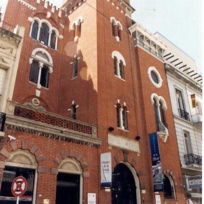 El Museo del Holocausto reabrió sus puertas en Buenos Aires 10